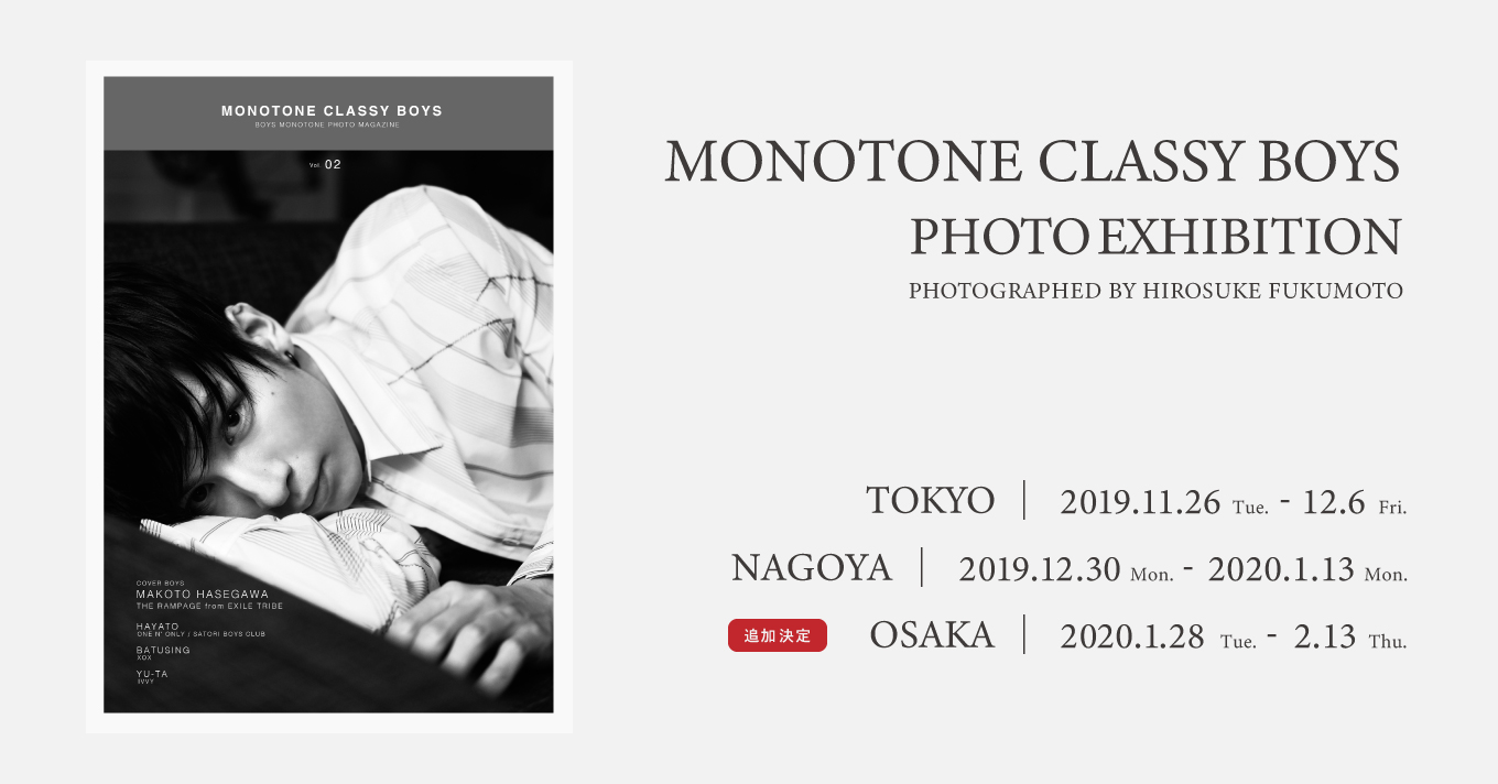 MONOTONE CLASSY BOYS PHOTO EXHIBITION